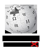 Wikipedia no es libre
